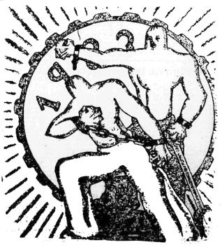 dibu1933